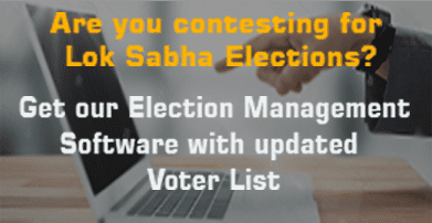 Election Management Software Lok Sabha election 2019
