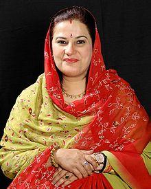 Rajkumari Ratna Singh Lok Sabha General Elections 2019