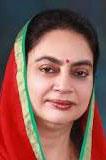 Rani Pakshalika Singh lok sabha general elections 2019