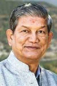 Harish Rawat Lok Sabha General Elections 2019