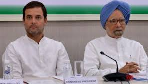 CWC UPA Lok Sabha Elections 2019
