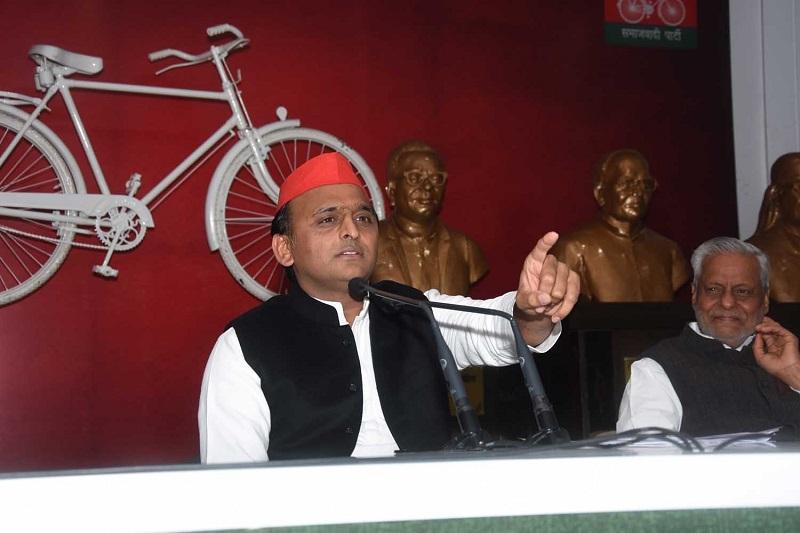 Akhilesh Yadav SP Lok Sabha Elections 2019