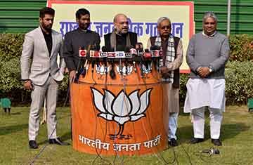BJP LJP JD U Lok Sabha Election 2019