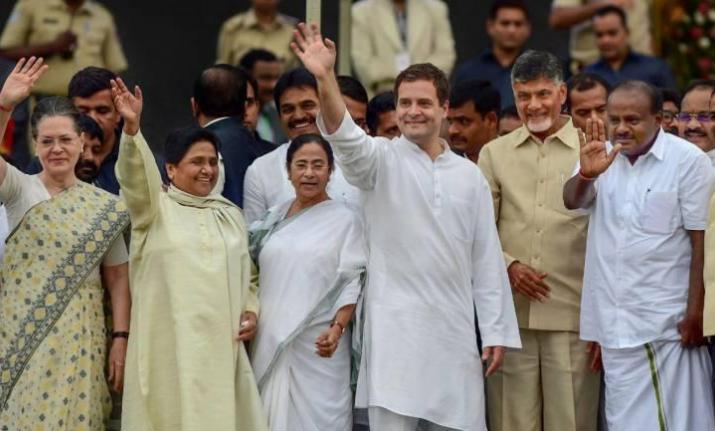 Congress BSP Mamata Lok Sabha Elections 2019