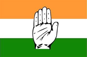 Goa Congress Lok Sabha Election 2019