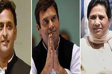 Rahul Mayawati Akhilesh Yadav Lok Sabha Elections 2019