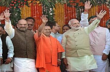 bjp yogi lok sabha elections 2019