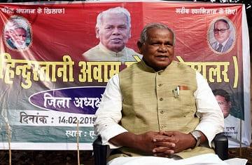 jitan ram manjhi lok sabha elections 2019