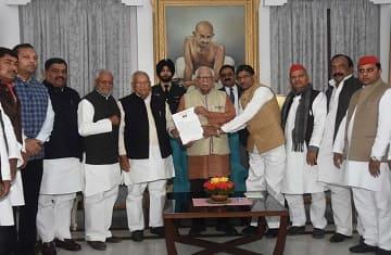 sp bsp ram naik lok sabha elections 2019