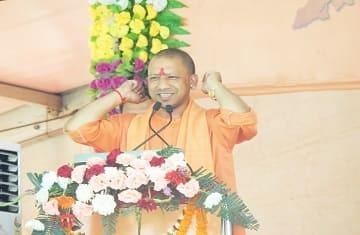 yogi adityanath lok sabha elections 2019