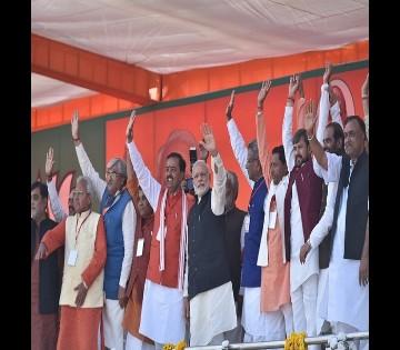 Narendra Modi Uttar Pradesh Lok Sabha Election 2019