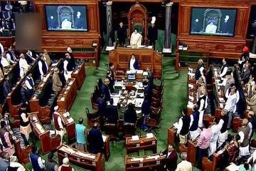 Parliament Aamendment Bill Lok Sabha Elections 2019