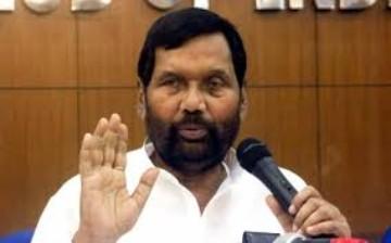 Ram Vilas Paswan Lok Sabha Election 2019