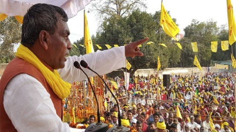 o p rajbhar lok sabha elections 2019