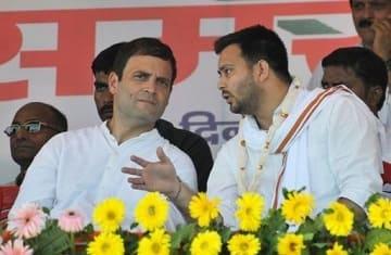 rjd congress lok sabha elections 2019