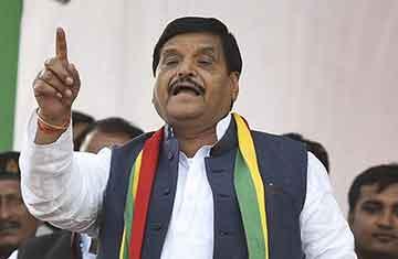 shivpal yadav lok sabha elections 2019