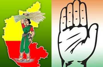 Lok Sabha Elections 2019 Congress-JD(S)