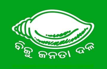 bjd lok sabha elections 2019