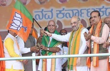 bjp karnataka lok sabha elections 2019