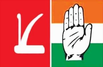 nc congress lok sabha elections 2019