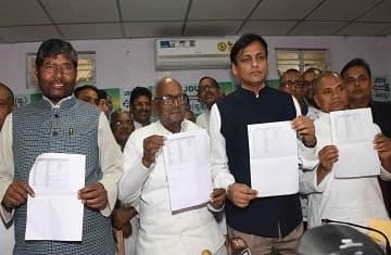 pashupati kumar paras lok sabha election 2019
