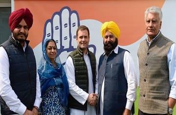 rahul gandhi sher singh ghubaya lok sabha elections 2019