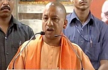 Ayodhya Uttar Pradesh Yogi 2019 Lok Sabha Elections