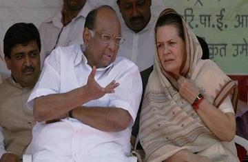 Congress Nationalist Congress Party NCP Lok Sabha Election 2019