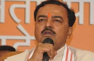 Maurya BJP Lok Sabha Elections 2019