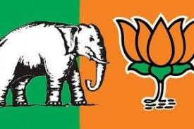 BJP AGP Lok Sabha Elections 2019