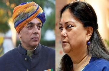 Manvendra Singh BJP Congress  Lok sabha Elections 2019