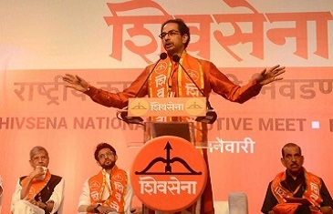 Uddav Thackery Shiv Sena Lok Sabha Elections 2019