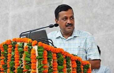 AAP Arvind Lok Sabha Elections 2019